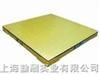 1吨不锈钢地磅秤报价,上海1吨地磅单价