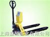 YCS-2T上海电子叉车秤专卖  勤酬1-3吨电子叉车秤报价