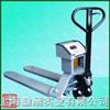 (上海)1-3吨电子叉车秤价格