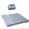 上海(10吨20吨)电子地磅-单价
