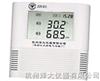 农业研究土壤温湿度记录仪