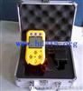 便携式多气体检测仪/便携式多气体分析仪(四合一气体检测仪/四合一气体分析仪