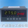 XSC5系列PID调节仪