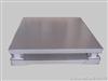 3吨电子地磅- (浦东)3吨电子地磅秤