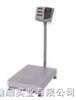 150kg便携式榆林电子台秤,300kg便携式计数型台秤