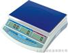 JS-A3公斤台州计数桌秤,普瑞逊电子桌秤