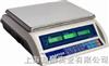30公斤托利多电子桌秤可外接电脑,打印计数桌秤
