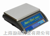 JCE-3K高精度计数桌秤, JCE-6K高精度计数桌秤