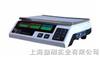 岳阳6kg计数(计价)桌秤,15kg普瑞逊电子桌秤
