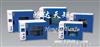 DHG-9035A高温烘箱/台式鼓风干燥箱