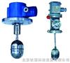 TQ-UQK自�z式浮球液位控制器/防爆浮球液位�_�P13810561721