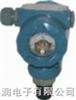 HR-K1/K2通用型压力变送器