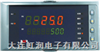 NHR-5620系列数字显示容积仪 数字显示容积控制仪