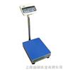 300公斤电子秤-台秤,500公斤打印型台秤-台秤