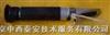 糖量计/手持糖度折光仪