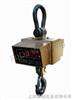 5吨吊秤,5吨双面显示吊秤,10吨耐高温吊称