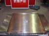 扬州防爆秤,5吨防爆地磅,10吨防爆电子磅秤