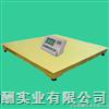 电子地磅,电子地磅秤,带打印电子地磅称