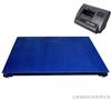 杭州电子地磅,1吨磅秤,2吨单层电子磅秤