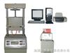 导热系数测试仪-湘科仪器(护热平板法)