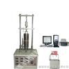 导热系数测试仪-湘科仪器(热流法)