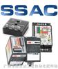 代理SSAC 时间继电器