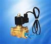 SLDF型水用电磁阀_上海水用电磁阀