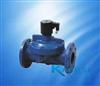 ZCS型水用电磁阀,电磁阀厂家,电磁阀价格