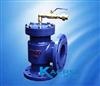 H142X型液压水位控制阀