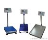 30kg/60kg/75kg移动式电子台秤-物流公司秤