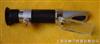 WYM-5手持蜂蜜折光仪