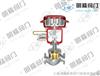 上海ZJHP气动薄膜调节阀