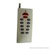 汇潮中功率12键无线遥控器