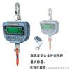 OCS-XZ-D(B)AE直视电子吊秤(15T-30T)上海吊秤