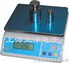 30kg普瑞逊电子桌秤,30kg上海不锈钢电子案秤