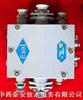 增安型通讯电缆接线盒