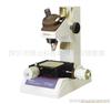 年终促销日本三丰原装进口TM-510工具显微镜