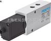 MPPE-3-1/2-6-010-B德国FESTO标准方向控制阀/FESTO手动方向控制阀