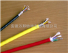 变频电机连接电缆报价