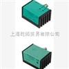 ML6-8-H-60-RT/59/95/136德倍加福电容式接近开关/P+F接近开关资料
