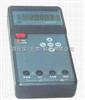 HZZC-SFX-2000手持式信号发生器(过程校验仪)
