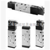SXE9573-A71-00英诺冠插入式单向节流阀/NORGREN单向节流阀