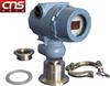 CNS-GPMC卫生型压力变送器