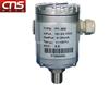 CNS-P133陶瓷电容压力变送器