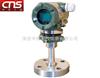 CNS-GPML隔膜式天龙变送器