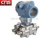 CNS-1151/3051A压力变送器