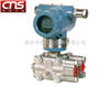 CNS-3851/1851DR微差压变送器