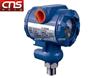 CNS-GP压力变送器