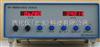 CN61M/KDY-1四探针电阻率/方阻测试仪 型号:CN61M/KDY-1