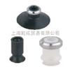 VZ5320-3MZB-01供应SMC真空吸盘/SMC真空吸盘/进口SMC吸盘产品
